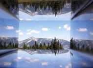 Blick durch den Wiener Alpen Viewer