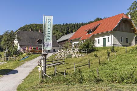 Almgasthaus Rehberg