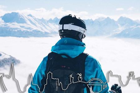 Skifahren in TirolWest